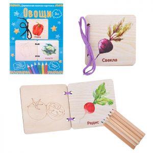 Деревянная книжка-картинка Овощи