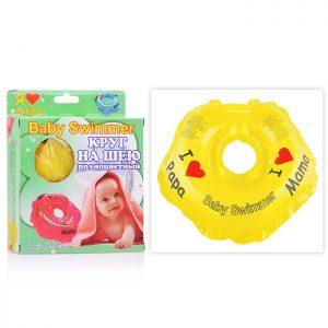Круг желтый (полноцветный), для купания новорожденных