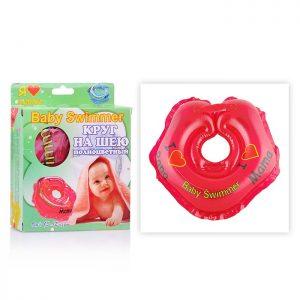 Круг красный (полноцветный), для купания новорожденных