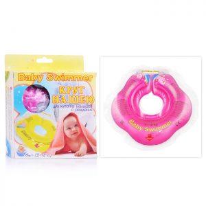Круг розовый (полуцвет.), для купания новорожденных