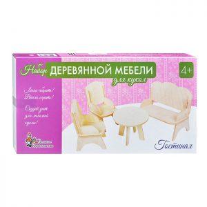 Мебель деревянная для кукол набор. Гостиная (2 кресла, стол, диван)