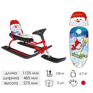 Игрушка спортивная транспортная из металла «SNOWKAT» 130 Comfort Снеговик со складной спинкой (Кра