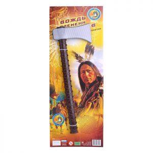 Индейский томагавк «Вождь племени Делаваров»