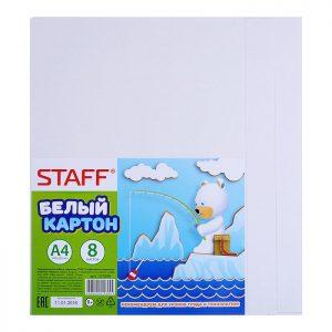 Картон белый А4 200*283мм STAFF, 8 листов,
