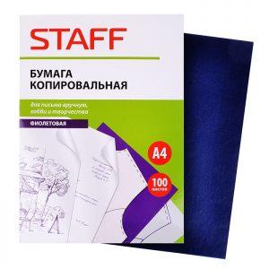 Бумага копировальная STAFF А4, папка 100 листов, фиолетовая, 126526