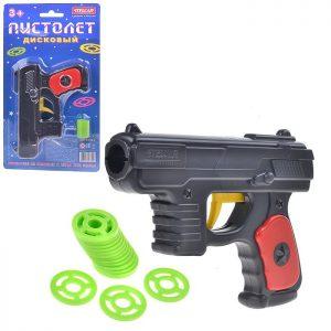 Пистолетик дисковый