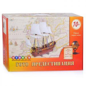 Сборная модель Корабль Гото Предестинация