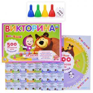 Викторина 500 вопросов Маша и Медведь