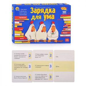 Викторина. 100 карточек. Викторина для детей. Зарядка для ума