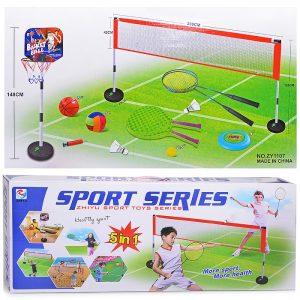 Футбол U026273Y в коробке