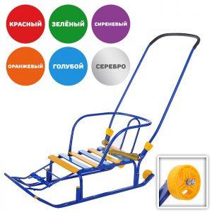 Санки Тимка-5 Классик(2шт.в упаковке), (цвет в ассортименте)