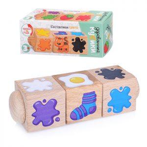 Кубики деревянные на оси Составляем цвета