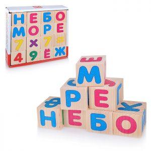 Набор кубиков Азбука (16шт.)