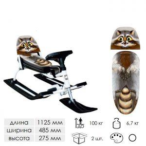 Игрушка спортивная транспортная из металла «SNOWKAT» 116 Comfort Animals со складной спинкой (Енот