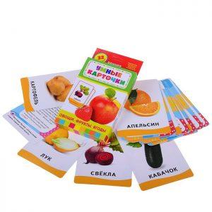 Овощи,фрукты,ягоды(Развивающие карточки 0+)