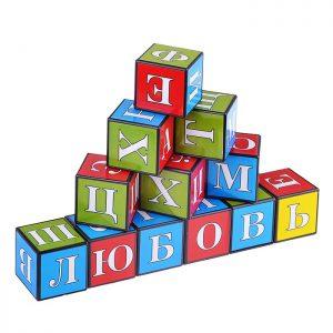 Кубики Азбука (12)