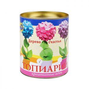 Набор для творчества топиарий Гортензия розовая