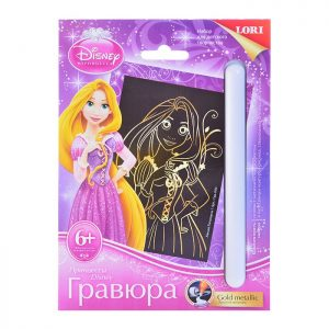 Гравюра Принцессы Disney малая с эффектом золота Милая Рапунцель
