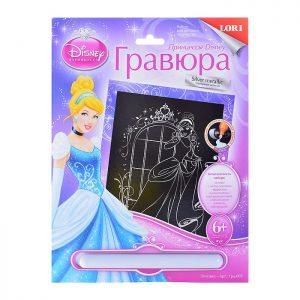 Гравюра Принцессы Disney большая с эффектом серебра Золушка