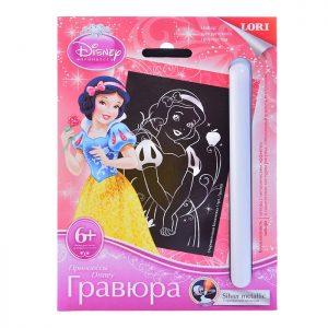 Гравюра Принцессы Disney малая с эффектом серебра Очаровательная Белоснежка