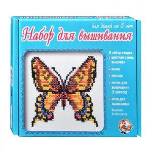 Набор для вышивания Бабочка