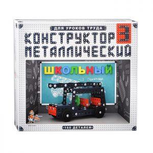 Конструктор №3 Школьный