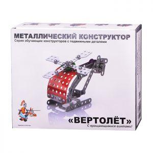 Конструктор мет.с подвижными деталями Вертолет