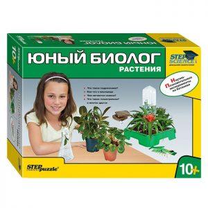 Домашняя лаборатория Юный биолог Растения