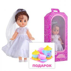 Кукла Невеста (малая)