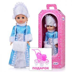 Кукла Снежная Красавица