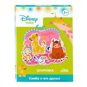 Шнуровка для малышей Симба и его друзья Дисней