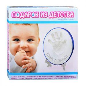 Набор для творчества Подарок из детства (для мальчиков)